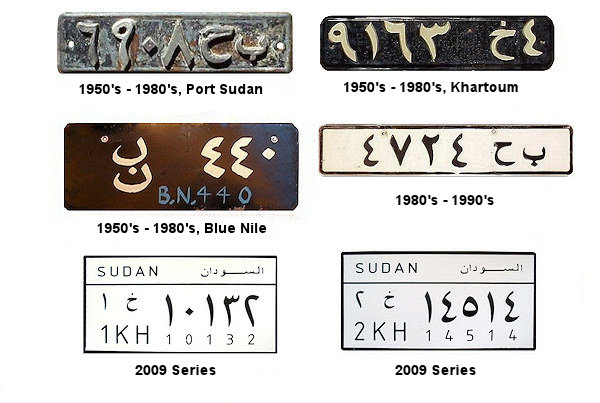 Sudanese License Plates