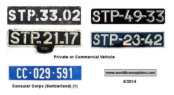 Sao Tome and Principe License Plates