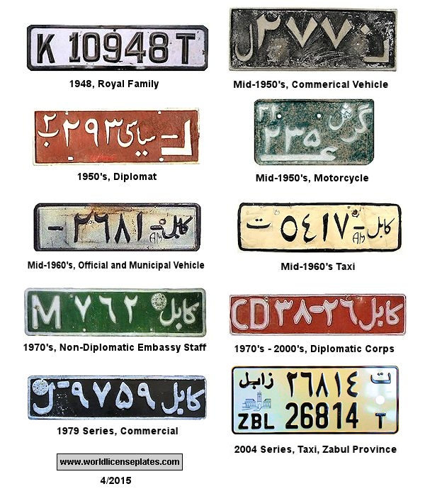 Afghanistan License Plates