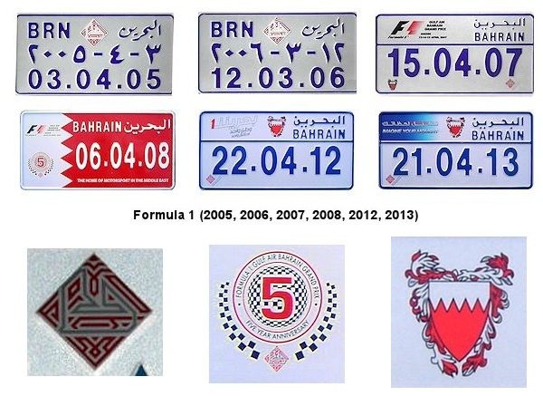 Bahrain Special Events License Plates
