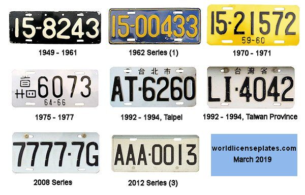Taiwanese License Plates
