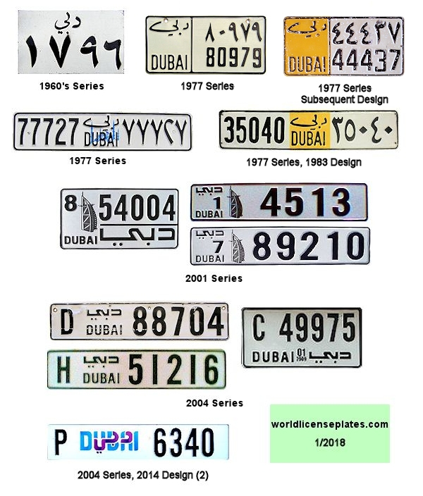 Dubai License Plates