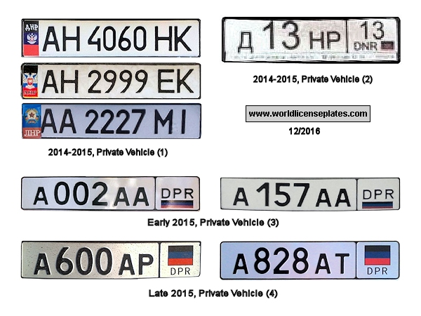 Donetsk Republic in Donetsk Peoples Republic License Plates