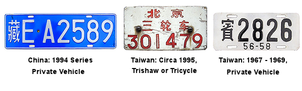 Chinese Script on License Plates