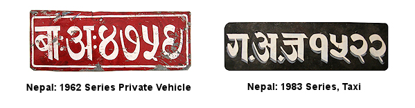 Nepalese Script on License Plates