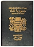 Chadian Passport