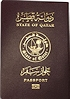 Qatari Passport